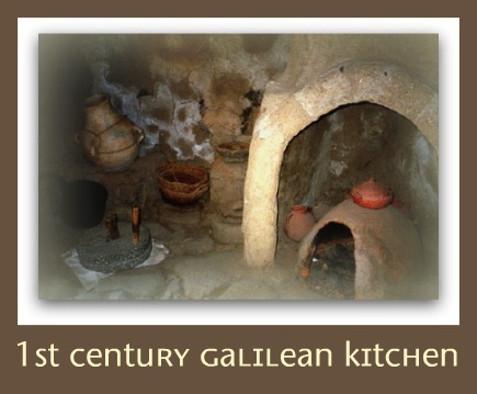 Galilean_kitchen